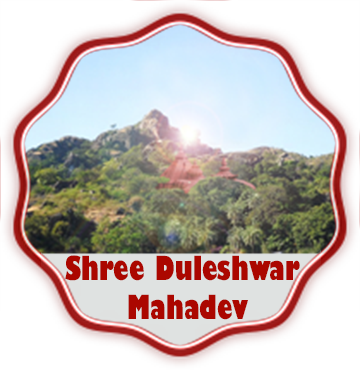 Welcome To SHREE DULESHWAR MAHADEV
